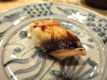 Ichikawa145