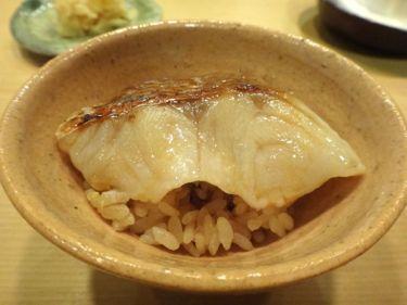 Ichikawa128