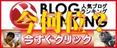 吉祥寺 美容鍼 peta02