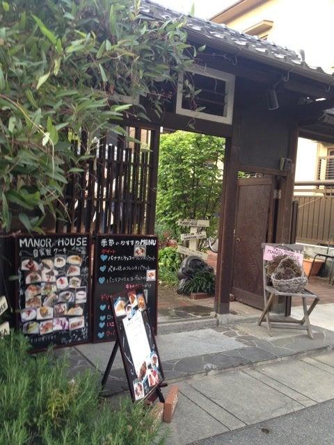 【岡本•摂津本山】神戸のおすすめカフェ「MANOR HOUSE MOTOYAMA ...