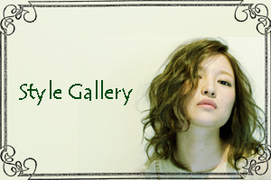 ジユーム(荻窪美容室・美容院)のヘアスタイル