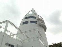 タワー外観
