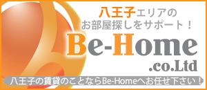 Be-Home 八王子店