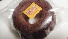 焼きドーナツ ショコラ