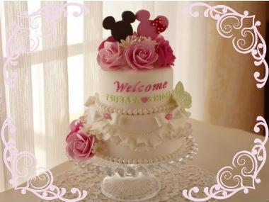 FTW、ディズニー、イミテーションケーキ