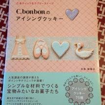 C.bonbonのア…