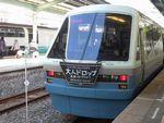 映画「大人ドロップ」記念列車:伊豆急