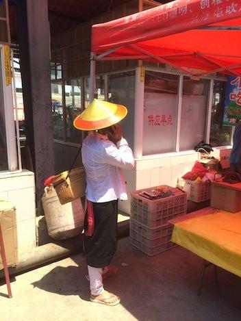花腰タイ族婦人帽子