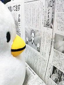 20140430_本紙・新塙保己一物語