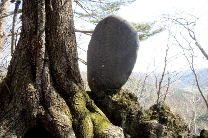 手子丸城/09主郭にある石碑