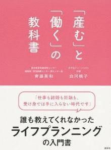 白河桃子オフィシャルブログPowered by Ameba