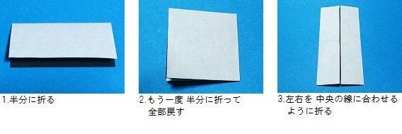 ハート 折り紙:ウィスパー 折り紙 作り方-ameblo.jp