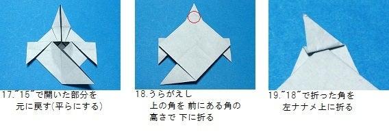 クリスマス 折り紙:ウィスパー 折り紙-ameblo.jp
