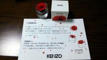 kenzo4