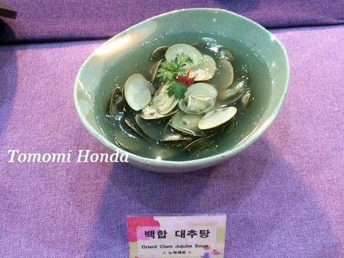 韓国国際料理大会