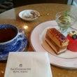 横浜ベイホテル東急で…