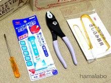 がま口作りの道具セット(入門タイプ)