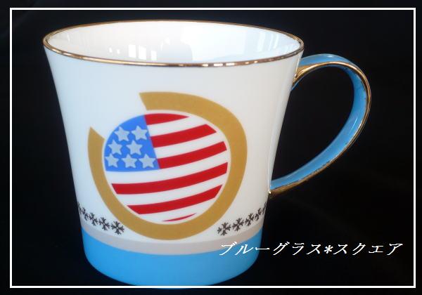 instructor-u-mug
