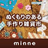 minne_c_200_200.jpg