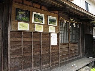 軒下美術館(市山新田)
