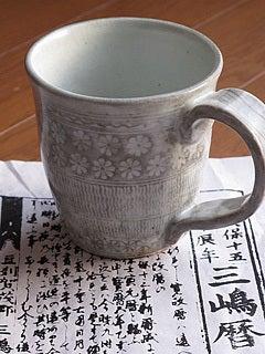 三島茶碗のマグカップ(大房信之作)