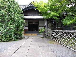 三嶋暦師の館