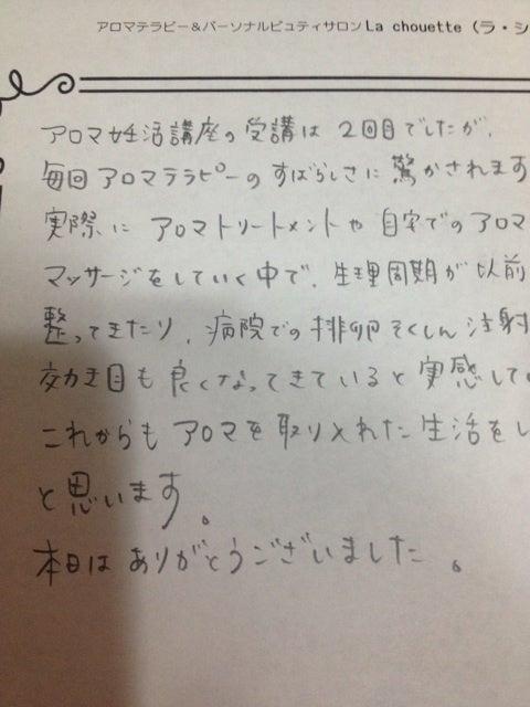 {E9941B8D-7F94-42F5-BFB1-42CE42AC7C2F:01}