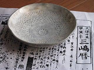 三島茶碗の五寸皿(大房信之作)