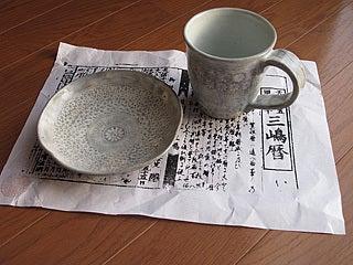 三島産三島茶碗(大房信之作)