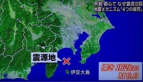 5日の<b>伊豆大島近海地震</b> 「4つの疑問」|misaのブログ