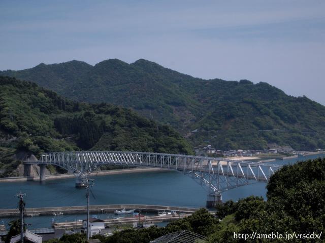 08 豊浜大橋
