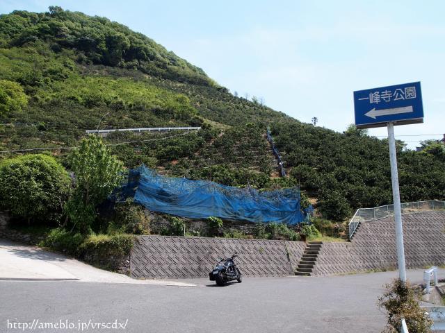 15 一峰寺公園