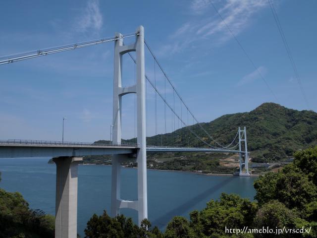 07 豊島大橋
