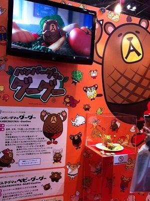 Animejapan2014