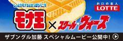 $ザブングル・加藤 オフィシャルブログ powered by Ameba