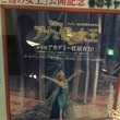 GW4日目☆映画デー…
