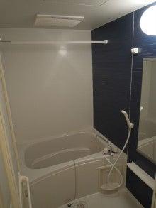 サウスアンドリュース 浴室