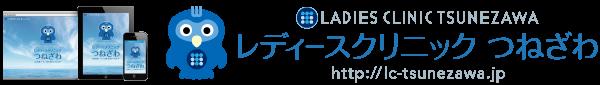 $TORU★CHANG おとめ座 A型 ロマンティック♪【アメブロ デザイン・SEO】-lc-tsunezawa.jp☆レスポンシブHP_iphone・スマホ対応