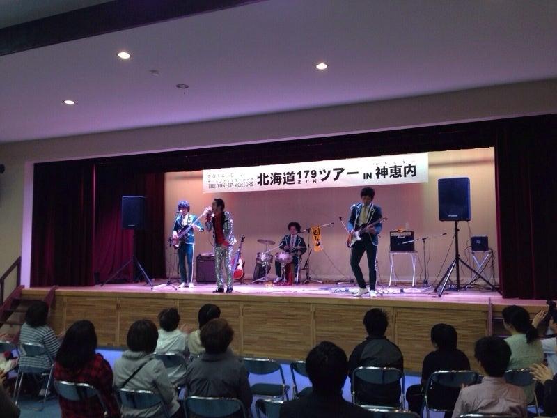 【18市町村目】〜神恵内村〜 | THE TON-UP MOTORS オフィシャルブログ ...