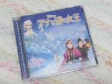 アナと雪の女王のCD
