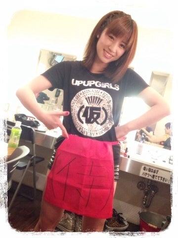 http://stat.ameba.jp/user_images/20140508/14/upfront-girls/44/0d/j/o0360048012934285362.jpg