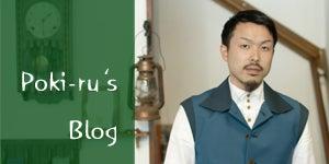 荻窪美容院・美容室 ジユーム 沢丸のブログ
