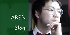 荻窪美容院・美容室 ジユーム ABEのブログ