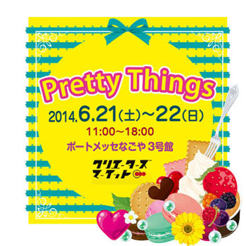Pretty Things in クリマvol.30バナー
