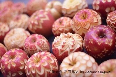 11リンゴ集合