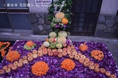 15花回廊3日目全体