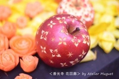 13りんご-LV