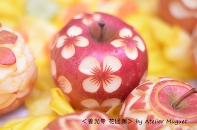 12リンゴ-はなみずき