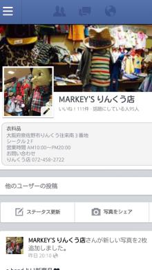 Screenshot_2014-05-09-16-11-06.png