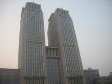 復旦大学 ツインタワー塔